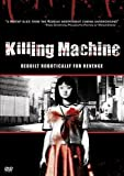 echange, troc Killing Machine [Import USA Zone 1]
