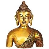 Kapasi Handicrafts Antique Buddha Head Brass Idol (6 X 2.5 X 7 Inches)