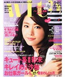 with (ウィズ) 2013年 06月号 [雑誌]