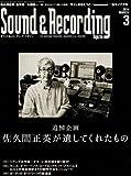 Sound & Recording Magazine (サウンド アンド レコーディング マガジン) 2014年 03月号 [雑誌]