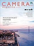 CAMERA magazine(カメラマガジン) no.9[雑誌]