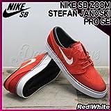 NIKE(ナイキ) ズーム ステファン ジャノスキ プロ SB ZOOM STEFAN JANOSKI PRO SE Red/White/メンズ(men's) 靴 スニーカー(631298-616)