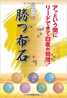 shiroboshi ga baizo. (Japanese) Tankobon Hardcover – May 24, 2013