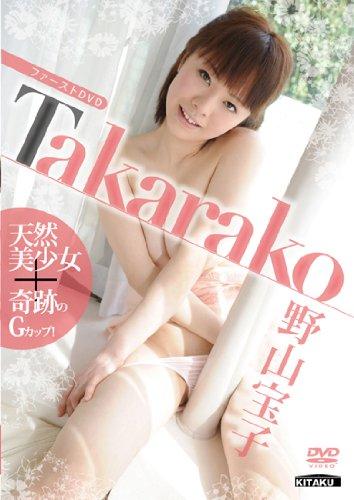 野山宝子/Takarako [DVD]