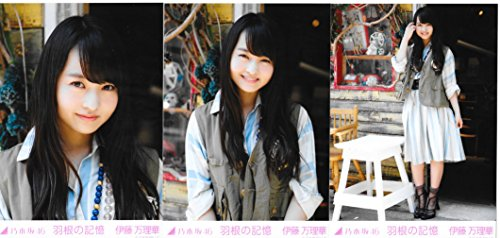 【伊藤万理華 3種コンプ】 羽根の記憶 WebShop限定 公式生写真 乃木坂46