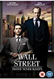 Wall Street - Money Never Sleeps [DVD]