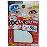 Double Eyelid Tape Slim Type 86 Pcs , Double Side Glue Tape Type, Medical Grade Adhesive , Safe , Unnoticeable...