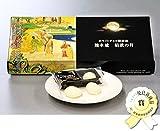 熊本城 昭君の月 9包入(18粒)×3箱 清正製菓 モンドセレクション銀賞受賞 熊本の伝統的な銘菓・朝鮮飴をアレンジ 朝鮮飴のもっちり感とホワイトチョコのほどよい甘さで上品な味に仕上げた新感覚スイーツ