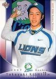 BBM2007 ルーキーエディション レギュラーカード No.12 岸孝之
