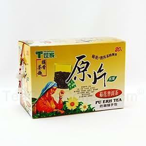 PuErh Tea / Pu-Erh Tea / Puer Tea - Chrysanthemum Pu Erh Tea / 20 Tea Bags Bonus Back