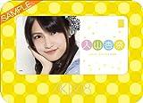 卓上 AKB48-149入山 杏奈 カレンダー 2013年
