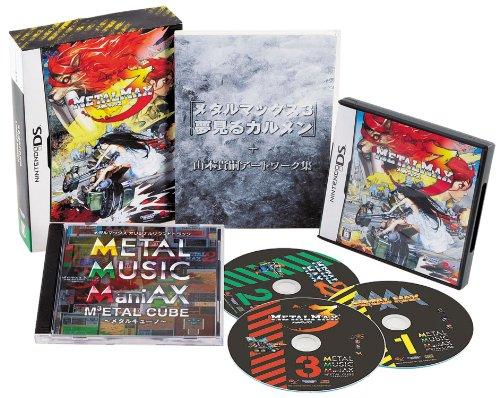 【ゲーム 買取】メタルマックス3 Limited Edition
