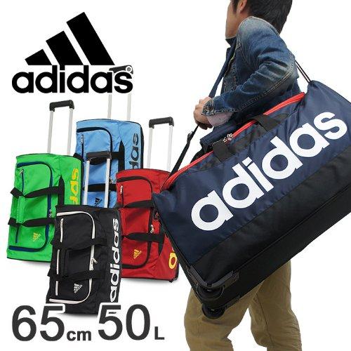 (アディダス)adidas ボストンキャリー 46258 65cm