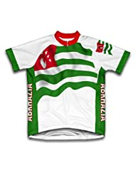Abkhazia Flag Short Sleeve Cycling Jersey for Women