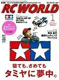 RC WORLD (ラジコン ワールド) 2014年 01月号 [雑誌]