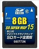 ゴリラ用地図更新ロム SD JAPAN MAP 15 BLUE 全国版(8GB) 000773N