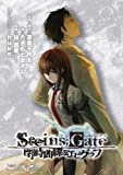 STEINS;GATE �Ž��Ȑ�̃G�s�O���t �h���}CD�t �y���Ёz