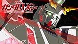 機動戦士ガンダムUC 3 [Blu-ray]