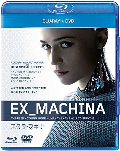 エクス・マキナ ブルーレイ+DVDセット [Blu-ray]