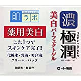 肌ラボ 極潤 美白パーフェクトゲル 100g (医薬部外品)