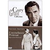 """Unternehmen Petticoat [DVD]von """"Cary Grant"""""""