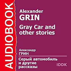 Gray Car and Other Stories | [Alexander Grin]