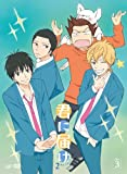 �����Ϥ� 2ND SEASON Vol.3 [DVD]