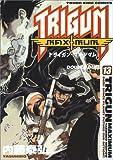 トライガンマキシマム 13 (13) (ヤングキングコミックス)