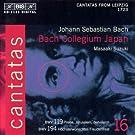Bach: Cantatas, Vol 16 (BWV 194, 119) /Bach Collegium Japan � Suzuki