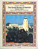 img - for The Great Books of Hashish, Volume I (One), Book I: Morocco, Lebanon, Afghanistan, the Himalayas book / textbook / text book