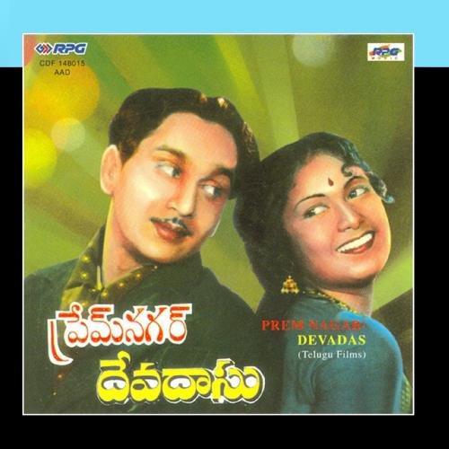 artist - Prem Nagar - Zortam Music