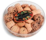 Aunt Gussie's Sugar Free (Dairy) Cookie Tray, 32-Ounce Trays (Pack of 2)