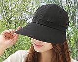 大きなつば 日除け UVカット 帽子 スリット 紫外線 涼しい 風通し