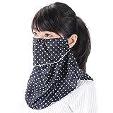 Haobase 息苦しくない UVカット フェイスカバー 顔や首の日焼け防止・紫外線対策 フェイスマスク UVカット