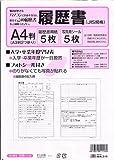 労務 11-6/履歴書