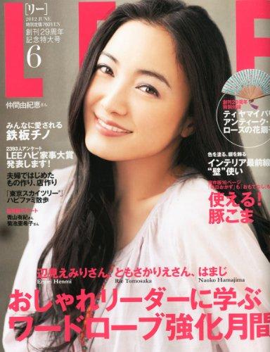 LEE (リー) 2012年 06月号 [雑誌]
