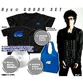 [送料無料/予約商品]Ryu☆書き下ろし音源(サイン入)限定グッズセット Tシャツ/Mサイズ