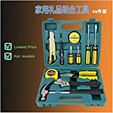 Best-selling type of 12 units of home toolkit home hardware combination fit present profile device