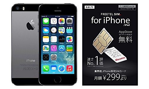 【FREETEL for iPhone SIMセット】iPhone5s 16GB スペースグレー (データ通信専用)