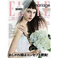 ELLE mariage 表紙画像