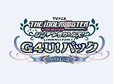 TVアニメ アイドルマスター シンデレラガールズ G4U!パック VOL.2 (初回生産限定 ソーシャルゲーム「アイドルマスター シンデレラガールズ」の限定アイドル(描き下ろし! )が手に入るシリアルナンバー 同梱)