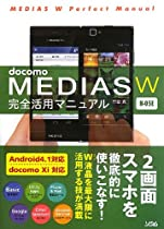 http://astore.amazon.co.jp/docomo-store-22/detail/4883378713
