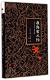 As I Lay Dying (Chinese Edition)