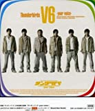 V6「サンダーバード-your voice-」