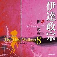 「オリジナル朗読CD The Time Walkers 8 伊達政宗」