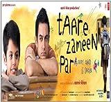 Various Ost: Taare Zameen Par