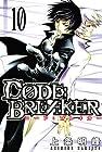 C0DE:BREAKER 第10巻