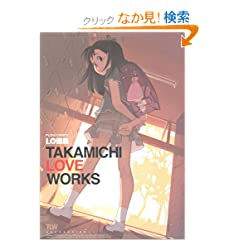LO��W TAKAMICHI LOVE WORKS (FLOW COMICS)