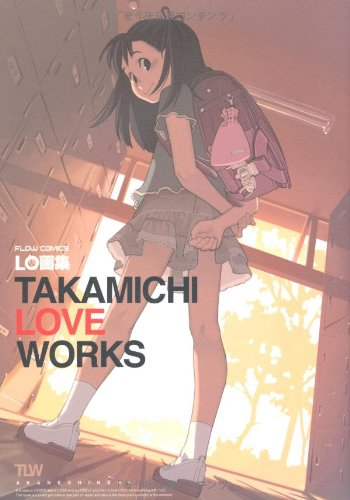 LO TAKAMICHI LOVE WORKS (FLOW COMICS)