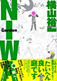 NIWA (CUE COMICS)